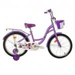 Велосипед 20 Graffiti Premium сиреневый  2721229