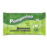 Влажные салфетки Детские Pamperino №15