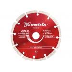 Диск алмазный 150*22,2 мм сегментный, сухой рез Матрикс