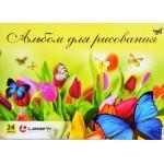 Альбом 24л Lamark 14231 Тюльпаны /27
