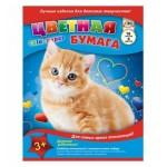 Цветная бумага 16л 8 цв А4 АППЛИКА Рыжий котенок С0005-40
