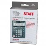 Калькулятор STF-1210 10разрядов, 140*105мм /250134