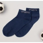 """Носки для мальчика Collorista """"Спорт"""" р.17(6-8л) темно-синий"""
