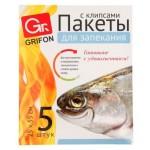 Пакеты для запекания с клипсами 25*55см Запекай рыбу