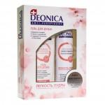 Набор Арнест dionica легкость пудры (гель для душа, антиперспирант, коробка)