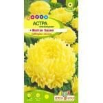 """Семена цветов Астра желтая башня """"Семена Алтая"""" 0,2.гр"""