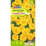 Семена цветов Бархатцы Лимонные дольки 0,3гр.