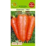 Семена Морковь Шантанэ 2гр.