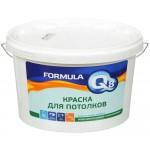 Краска д/потолка FORMULA Q8 13 кг белосн. полиакрил/1/