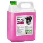 Очиститель двигателя Motor Cleaner 5кг