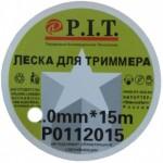 Леска для триммеров 3,0мм 15м Звезда P.I.T.