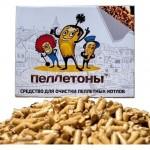 Пеллетоны 1000гр. для чистки пеллетных котлов,печей и каминов  Веселый трубочист