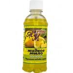 Жидкое Мыло РУНО 5000мл Лимон