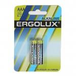 Батарейка Ergolux  LR-03  ВР 2шт на блистере