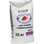 Клей для плитки Геркулес универ.25 кг GM-35 /48, 54, 56