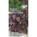 Семена Базилик фиолетовый,СеДек