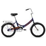 Велосипед 20 Forward Arsenal темно-синий/оранж р14