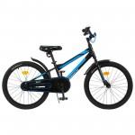 Велосипед 20 Graffiti Deft черный/голубой