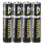 Батарейка CRAZYPOWER R03/316 SP4
