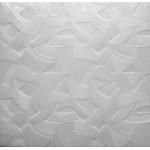 Плитка потолочная 2005 С /белый/ 0,50*0,50м