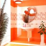 Кураж-2 (оранжевая)